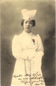 Japanese Red Cross nurse, c1905